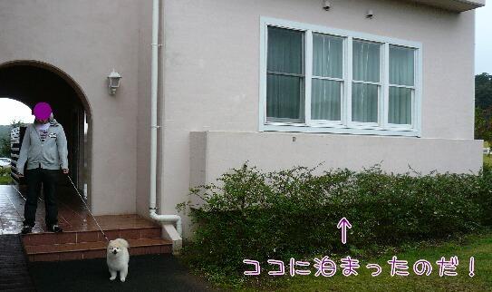 08.10.24-25房総旅行⑧.jpg