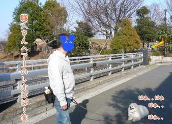 08.3.16東山田駅④.JPG