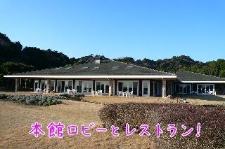 10.1.9-11房総旅行⑫.jpg