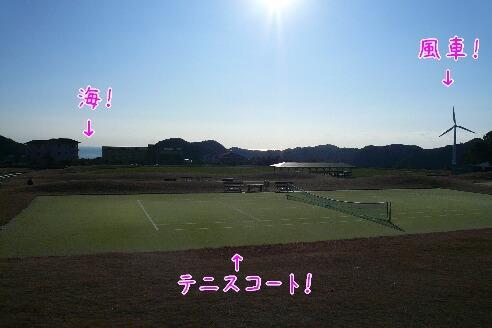 10.1.9-11房総旅行⑬.jpg