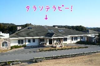 10.1.9-11房総旅行⑭.jpg