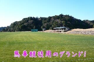10.1.9-11房総旅行⑮.jpg