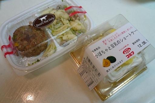 2012.0303レオお誕生日!③.jpg